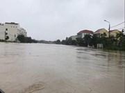 洪灾对越南会安世界文化遗产造成威胁