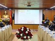 越南广播电台举行全国抗战日70周年纪念会