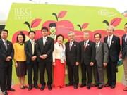 日本青森县富士和金星苹果推介会在越南河内举行