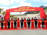越南政府副总理郑廷勇出席莱州水电站落成典礼