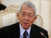 """菲律宾强调该国不会""""脱离"""" 海牙国际常设仲裁法庭的裁决"""