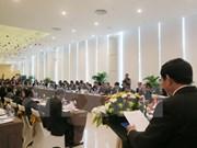 越老柬边境各省法院第四次会议在庆和省召开