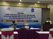 越南落实至2030年可持续发展议程