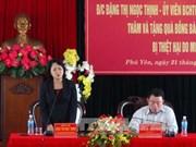 越南国家副主席走访慰问富安省洪水灾区灾民