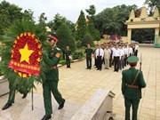 柬埔寨首相洪森参观访问同奈省125号兵团历史遗迹区