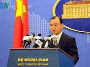 越南对俄罗斯驻土耳其大使安德鲁•卡罗夫遭枪击表示强烈谴责