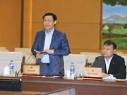第十四届国会常委会第五次会议:全力推进国际化进程