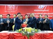 越共中央宣教部高级代表团对老挝进行工作访问