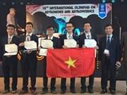第十届国际天文与天体物理奥林匹克竞赛:越南学生团获得五个奖项
