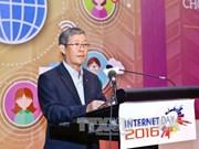 2016年互联网日—数字内容对互联网经济的贡献