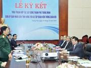 越南兴安省与Viettel集团合作建设智慧城市