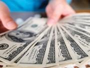 越盾兑美元中心汇率较前一日上涨3越盾
