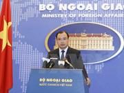 越南外交部发言人:要求中国立即停止侵犯越南对黄沙群岛主权的一切行为