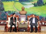 老挝人民革命党中央总书记、国家主席本扬·沃拉吉会见越共中央宣教部部长武文赏
