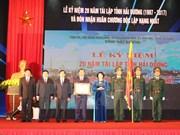 阮氏金银主席出席海阳省重建20周年庆典
