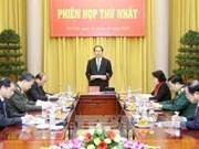 越南国家主席陈大光主持召开国防安全委员会会议