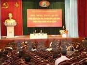 越共中央宣教部部署2017年工作任务