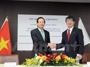 越南与日本开展新的人力资源开发合作项目
