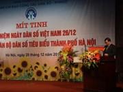 越南人口日55周年系列纪念活动纷纷举行