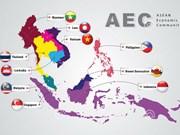 2016年东盟经济共同体取得诸多进展