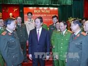 陈大光主席:公安力量须依靠人民并争取人民群众的支持