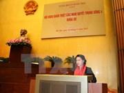 越南国会党组贯彻落实越共十二届四中全会决议