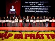 国家副主席邓氏玉盛出席太原省建省20周年纪念典礼