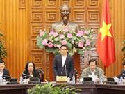 武德儋副总理:进一步加强全国老年人保健服务工作