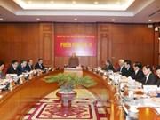 越共中央反腐败指导委员会召开第十一次会议