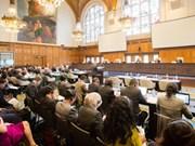 仲裁庭作出裁决后的2016年东海局势