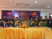 越老柬举行维护边境安全会议