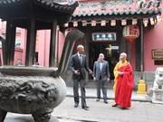 胡志明市加强对外合作促发展
