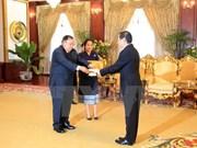 越南驻老挝大使向老挝国家主席递交国书