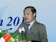 越南部署2017年信仰宗教管理工作任务