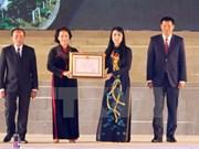 越南国会主席阮氏金银出席永福省重建20周年纪念典礼