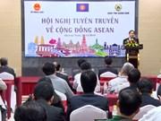 越南着力加强外办工作人员队伍对东盟共同体的了解