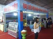 薄辽省举行工业、农业与旅游贸易展销会暨成就展