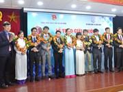 2016年金球奖颁奖仪式在河内举行