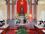 越南国家副主席邓氏玉盛:青年人的肩膀上担负的是国家的未来