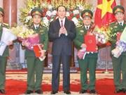 越南人民军4位中将晋升上将军衔