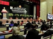 2016年越南胡志明市十大事件盘点
