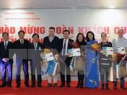 胡志明市接待2017年首批国际游客