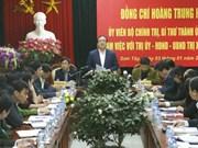 黄忠海同志同山西镇领导举行工作会议
