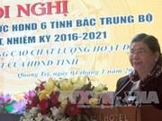 越南北中部地区六省集中提升人民议会监督质量