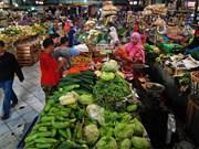 2016年印尼通胀率创8年来新低