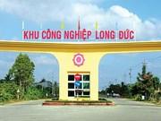 茶荣省优先吸引投资 促进经济发展