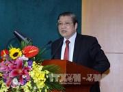 越共中央内政部:紧密监视  当好参谋助手 完成各重大经济腐败案件调查处理工作