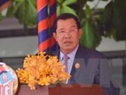 柬媒:在越南的支持和帮助下1·7是柬埔寨人民历史性的胜利