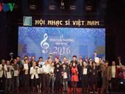 越南音乐家协会颁发2016年音乐奖