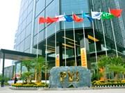 PVI保险公司为越南国家重点热电站订立保单